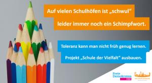 fdp-sg_schule-der-vielfalt2
